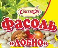 """Фасоль """"ЛОБИО"""""""
