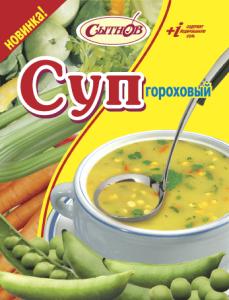 Суп гороховый быстрого приготовления