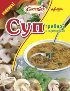 Суп грибной с вермишелью быстрого приготовления