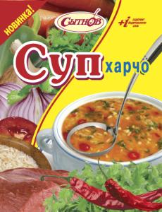 Суп харчо быстрого приготовления