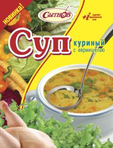 Суп куриный с вермишелью быстрого приготовления