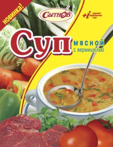 Суп мясной с вермишелью быстрого приготовления
