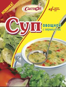Суп овощной с вермишелью быстрого приготовления
